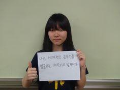 세계적인 음악인을 발굴하는 제작자가 될 홍은미 친구! MODU가 꿈을 응원합니다.