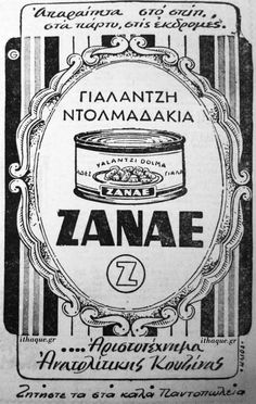 vintage greek ads - Παλιές διαφημίσεις - stuffed vine leaves (dolmadakia) cans Retro Poster, Poster Ads, Retro Ads, Vintage Advertising Posters, Old Advertisements, Vintage Travel Posters, Vintage Labels, Vintage Cards, Vintage Images