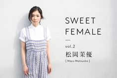SWEET FEMALE VOL.2_松岡茉優