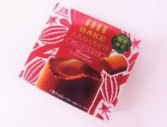 Morinaga BAKE Creamy Limited Rich Mild Deep Chocolate Japan Japanese Candy 48g #Morinaga