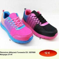 Παπούτσι Αθλητικό Γυναικείο ΣΧ. 1257600 Μεγέθη 37 έως 41 12,00 € Sneakers, Shoes, Fashion, Tennis, Moda, Slippers, Zapatos, Shoes Outlet, Fashion Styles