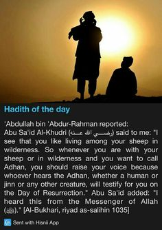 Hadith of the day Prophet Muhammad Quotes, Hadith Quotes, Muslim Quotes, Religious Quotes, Quran Quotes, Hindi Quotes, Islam Hadith, Islam Quran, Islamic Inspirational Quotes