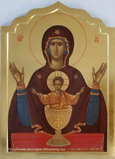 Спас и Богородица Religious Icons, Religious Art, Madonna, Jesus Christ, Christianity, Catholic, Cathedral, Marvel, Wonder Woman