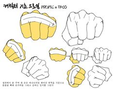 Body Drawing, Anatomy Drawing, Anatomy Art, Drawing Base, Drawing Hands, Hand Drawing Reference, Anatomy Reference, Art Reference Poses, Drawing Sketches