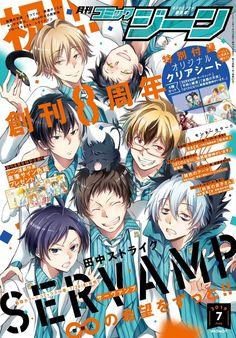 Servamp Anime, Kawaii Anime, Anime Art, Manga Covers, Comic Covers, Servamp Manga, Wall Prints, Poster Prints, Wall Posters