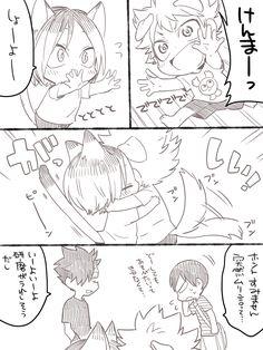 Oh my god sooo cute Haikyuu Kageyama, Haikyuu Funny, Haikyuu Fanart, Kenma, Manga Anime, Fanarts Anime, Anime Chibi, Hinata, Kagehina