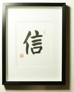 Framed Decorative Art - Handcrafted Art - Chinese Calligraphy Medium 5X7 Print - Believe/Faith by ZenInspired.com. $37.00. Infuse your decor with artistic elegance with this stunning framed calligraphy piece. Art features the traditional Chinese symbol means Believe or Faith. It is a motivational gift for any spiritual individuals. It is also a great decor piece for any room in your home or office to signify a delightful environment and atmosphere.