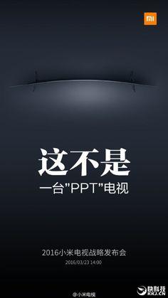 Novedad: Xiaomi confirma que mañana presentarán una Smart TV con la pantalla curvada