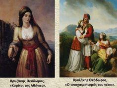 Η ελληνική επανάσταση μέσα από την τέχνη Ελλήνων δημιουργών/σε αλφαβη… Painting, Women, Art, Art Background, Painting Art, Kunst, Paintings, Performing Arts, Painted Canvas