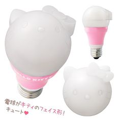 HELLO KITTY LIMITED: HELLO KITTY LED 30W LIGHT BULBS