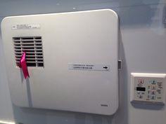 Toto exhaust fan rmb2900