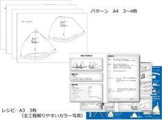 三角ブラのパターン&レシピトルソーサイズ・・・アンダー 68 ・トップ 82パターンサイズ・・・アンダー 70・カップ 中ストラップテープ・・・16mm幅★シャーリ…
