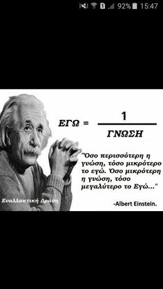 Profound Quotes, Albert Einstein, True Words, Qoutes, Coaching, Knowledge, Thoughts, Sayings, Quotations