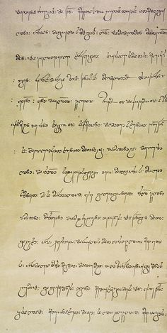 Bagrat IV royal charter - Georgian scripts - Wikipedia Royal charter of King Bagrat IV of Georgia in Mkhedruli, century. Hobo Symbols, Rune Symbols, Alphabet Symbols, Alphabet Writing, Georgian Language, Cursive Handwriting, Penmanship, Letter Art, Letters