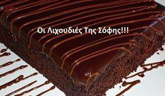Απίθανη, πανεύκολη σοκολατόπιτα! Cupcake Cookies, Cupcakes, Sweets Recipes, Desserts, Barbecue, Chocolate, Baking, Dinner, Food