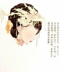 New fashion ilustration tutorial hair art ideas Chinese Drawings, China Art, Anime Hair, Chinese Culture, Manga Drawing, Hair Art, Art Tutorials, Art Pictures, Art Girl