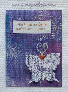 Irena's art, , mixed media ATC