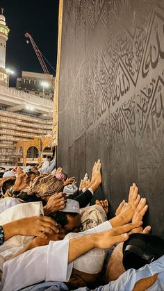 Mecca Wallpaper, Wallpaper Hp, Islamic Quotes Wallpaper, Islamic Love Quotes, Mecca Islam, Mecca Masjid, Ramzan Mubarak Quotes, Love Drawings Couple, Palestine Art
