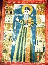 The Prayer of Saint Ephrem the Syrian: Icon of Saint Ephrem the Syrian, from Meryemana Kilesesi, Diyarbakr, Turkey.