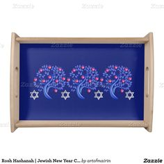 Apple Tree and Star of David Design Jewish New Year | Rosh Hashanah Challah Tray | Serving Tray. A great addition to your Rosh Hashanah Celebration Dinner. at zazzle.com