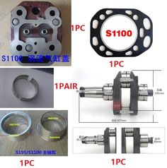 (104.50$)  Buy here - http://ai325.worlditems.win/all/product.php?id=32800819981 - Fast Shipping Diesel Engine S1100 Vortex cylinder head and head gasket suit for Changchai Water Cooled