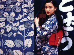 竺仙浴衣ランキング2位 Japanese Yukata, Japanese Outfits, Japanese Girl, Japanese Beauty, Asian Beauty, Kimono Fashion, Fashion Outfits, Yukata Kimono, Summer Kimono