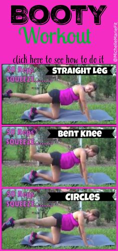 The best butt workout and can be done at home.  Click here to see the short video on how to do this awesome exercise you can do at home.