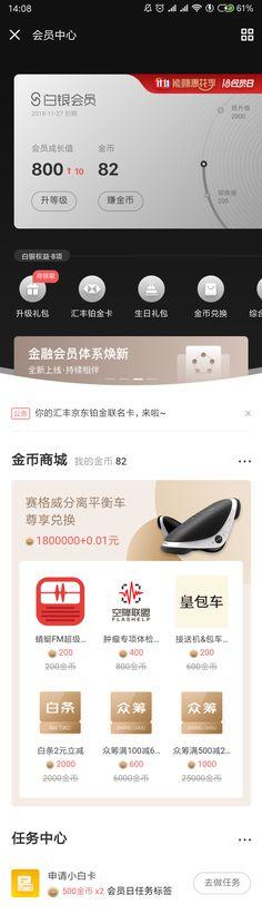Mobile Ui Design, Ui Ux Design, Card Ui, Member Card, Mobile App, Mobile Applications