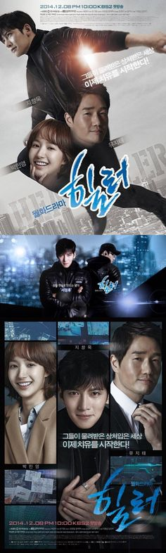 #Healer (힐러 2014 KBS) #JiChangWook #ParkMinYoung #YooJiTae | V v good action human KDrama. Re-watching again and again