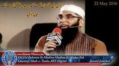 "Islamic-Waves.com: Junaid Jamshed : ""Dil Dil Pakistan Se Madina Madina Ki Nisbat Tak"" 22nd May 2016 ARY Shab-e-Tauba"
