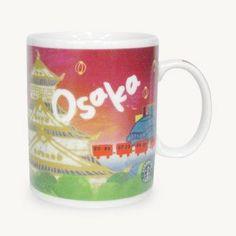 大阪マグ | スターバックス コーヒー