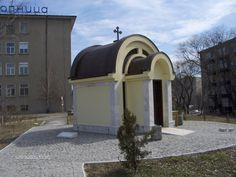 Kazanlak Chapel 2