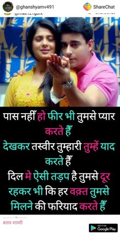 REKLAMLAR My faveriete love imageSource You are in the right place about what is love quotes Here we offer you … One Love Quotes, Love Sayings, Short Quotes Love, Love Picture Quotes, Love Quotes In Hindi, Good Thoughts Quotes, Heart Touching Love Quotes, Heart Touching Shayari, Couple Quotes
