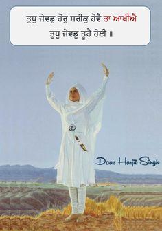 ਹੇ ਮਾਲਕ, ਜੇ ਤੇਰੇ ਜੇਡਾ ਕੋਈ ਹੋਰ ਸ਼ਰੀਕ ਹੋਵੇ ਤਾਂ ਹੀ ਦੱਸ ਸਕੀਏ (ਕਿ ਤੂੰ ਕੇਡਾ ਵੱਡਾ ਹੈਂ) (ਪਰ) ਤੇਰੇ ਜੇਡਾ ਤੂੰ ਆਪ ਹੀ ਹੈਂ If there were some other rival as great as You, then I would speak of him. Guru Granth Sahib Quotes, Sri Guru Granth Sahib, Sikh Quotes, Gurbani Quotes, Nanak Dev Ji, Myself Status, Morning Quotes, Religion, Spirituality