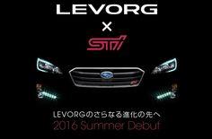 Subaru начнет производство универсала Levorg STI