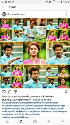 Cute Couple Images, Couples Images, Cute Couples, Romantic Couples Photography, Couple Photography, Song Quotes, Real Quotes, Marriage Girl, Sivakarthikeyan Wallpapers