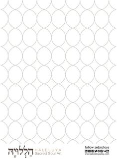 Relieve Stress and Anxiety-Ellipse Pattern Paper-Adult Coloring Page Printable-Geometric Figure-Sacred Geometry-Scrapbook-INSTANT DOWNLOAD Sacred Geometry Art, Sacred Art, Geometric Pattern Design, Geometric Shapes, Adult Coloring, Coloring Books, Pattern Coloring Pages, Sacred Symbols, Art And Craft Design