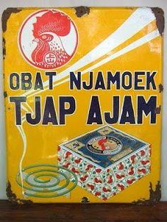 Indonesia ~ OBAT NJAMOEK ~ vintage poster ~