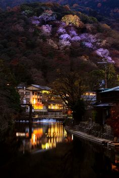 Arashiyama (嵐山 Storm Mountain) is a district on the western outskirts of Kyoto, Japan.