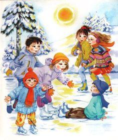 Сюжетные картинки с детьми. Зима: