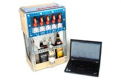 Barbot - With Laptop