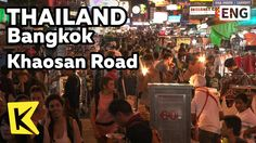 【K】Thailand Travel-Bangkok[태국 여행-방콕]배낭여행객 거리, 카오산 로드/Khaosan Road/Backpa...