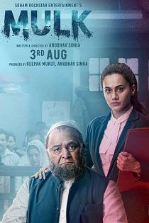 Mulk 2018 Hindi Movie Online In Hd Einthusan Rishi Kapoor