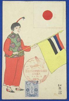 1932 Japanese Woodblock  Print Postcard : Manchuria Woman & Manchukuo  Flag / vintage antique old art card / Japanese history historic paper material Japan 1930's