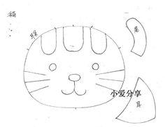 [转载]幸福小萌猫斜跨零钱包,附教程加图纸