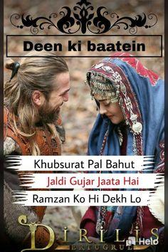 Urdu Quotes In English, Eid Mubark, Muslim Pictures, Learn Turkish Language, Love Poetry Urdu, Islamic Love Quotes, Haiku, Ramadan