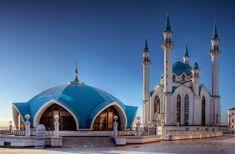 Kul-Scharif-Moschee, Kasan, Russland                                                                                                                                                      Mehr