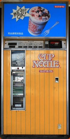 カップヌードル 自販機 a old vending machine of ramen in Japan. It comes with hot water and wait and you can eat quick lunch .