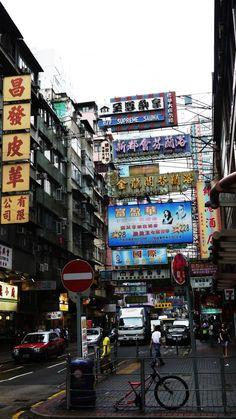 #brandscape architecture | Hong Kong