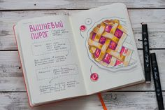 These beautiful illustrations are sure to blow your mind as you flip through the pages of this hand-drawn recipe book, whether your searching for creative inspi